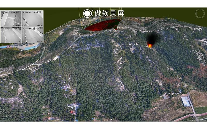 GIS三维森林防火预警系统